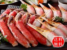 本タラバしゃぶ&蟹ツメセット