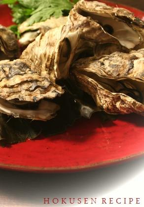 酒 蒸し 牡蠣