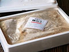 糠さんま「極」(秋刀魚の糠漬け)