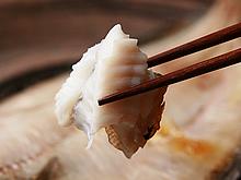 釧路産一夜干し柳カレイ