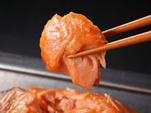 釧路近海産低温熟成「旨塩時鮭」