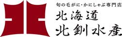 北海道 北釧水産